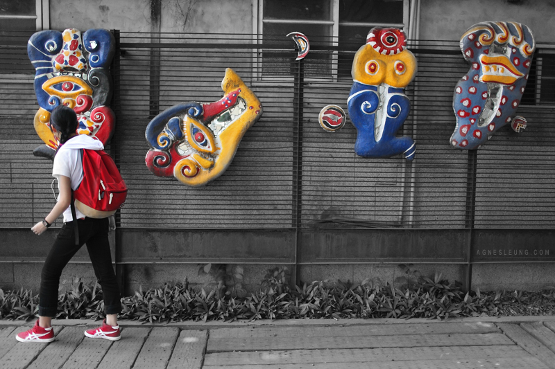 Art Village, Taiwan 20號倉庫(鐵道藝術村)