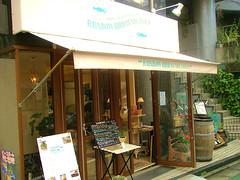ロハスカフェ&セラピーサロン