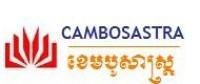 CAMBOSASTRA