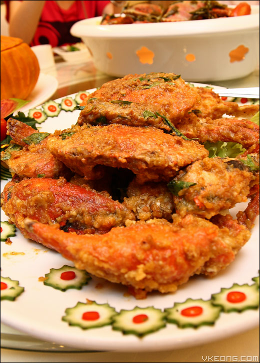 salted-egg-crab