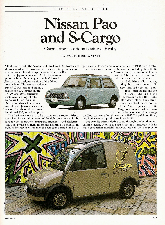 nissan figaro classic car