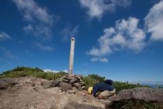 ニトヌプリ登頂