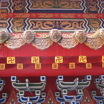 Sun moon lake 23 - Wenwu temple thumbnail