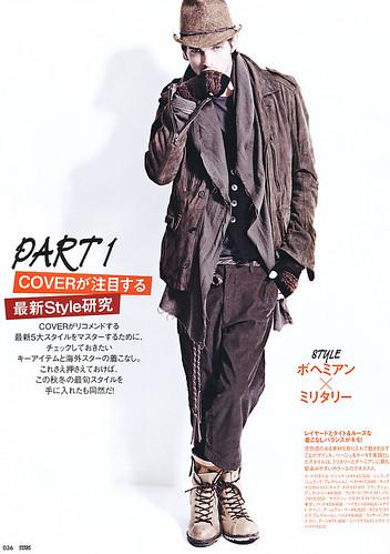 Marlon5032(COVER STARS2009_11)