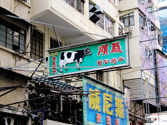 Yee Shun milk company