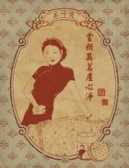 """""""Advertising n2"""" (nikosan - illustration & art of tea) Tags: china illustration vintage tea retro chine th nikosan"""