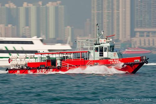 Hong Kong Fireboat 7