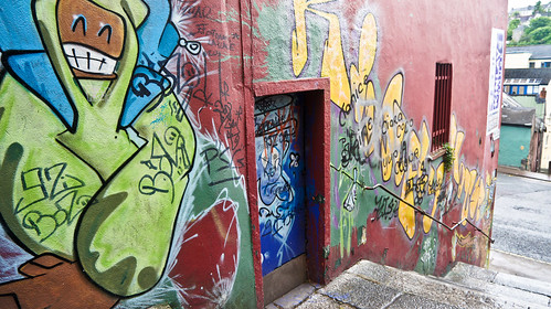 Cork - Street Art And Graffiti ( Kinlay House)
