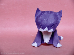 Shumakov Origami Kitten (Himanshu (Mumbai, India)) Tags: india cute art animal modern cat paper design kitten origami contemporary craft yuri mumbai folding katrin himanshu shumakov orukami