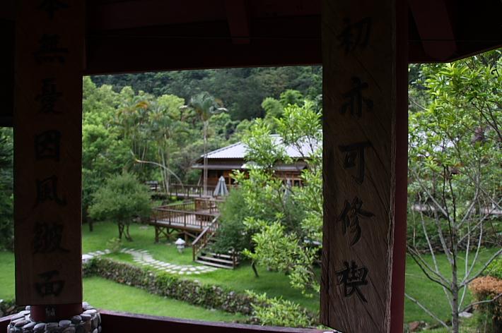林田山0026