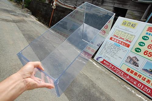 塩ビ透明板什器