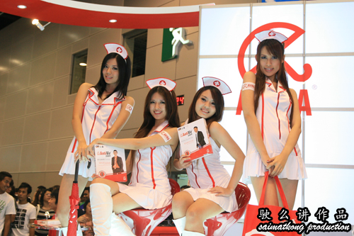 PC Fair (II) Avira Show Girls With Nurse Outfit
