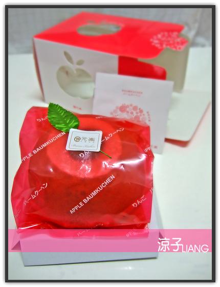 元樂年輪蛋糕05