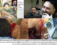 + 18 image news (Iran 1367) Tags: democracy iran islam  democrat   zan irani  emam rahbar    azad khamenei     khomeini zendan sepah    eadam  entezami    eslami  mollah eslam    akhond  pasdar         jslami