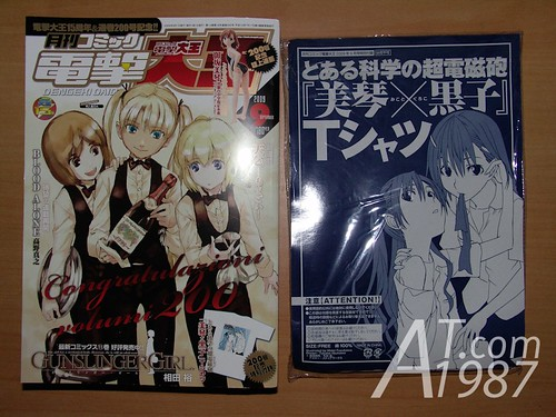 Dengeki Daioh's To Aru Kagaku no Railgun goodies
