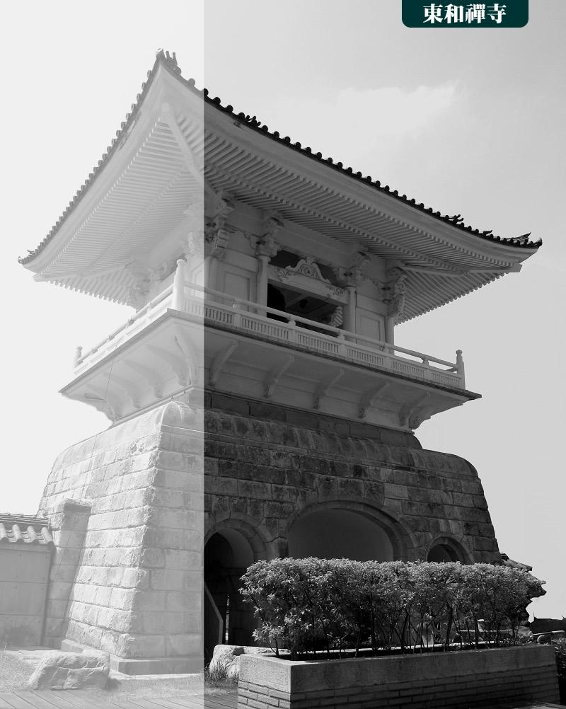 東和禪寺鐘樓背面