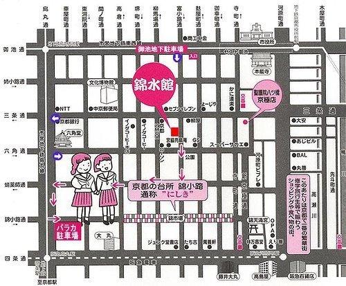 錦水館地圖