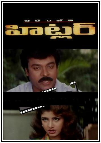 HITLER (1997) Movie MP3 Songs Download
