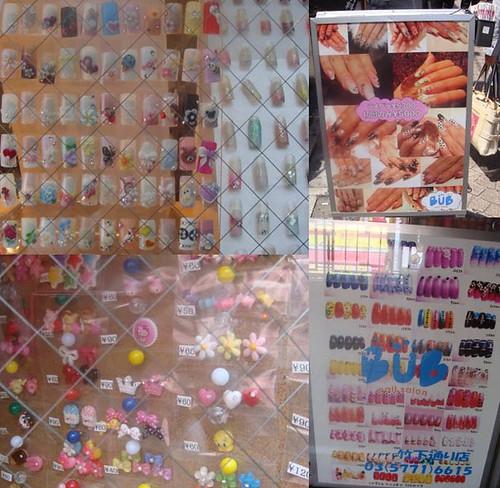 nails tokyo
