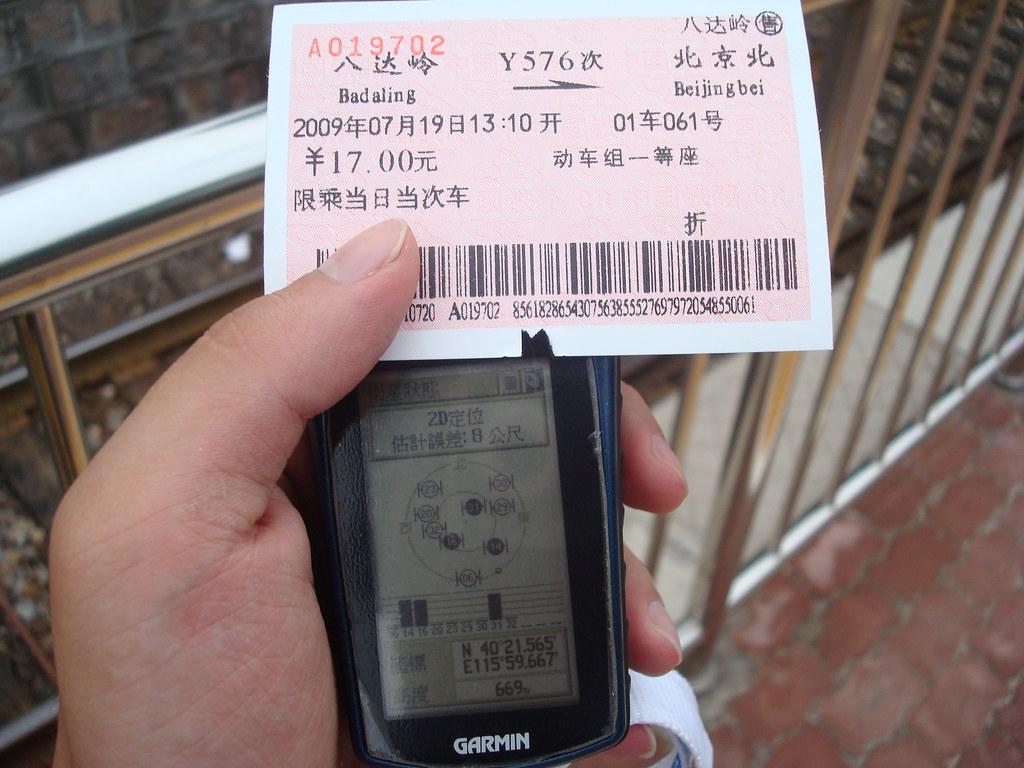DSC01773