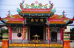 A Temple (Kressara) Tags: temple malaysia dslr canoneosrebelxt penampang putatan