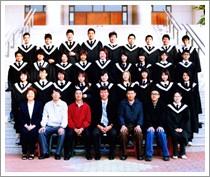 第一屆 2005級畢業生頁面