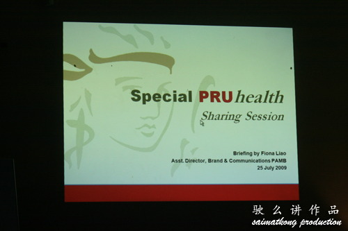 Pruhealth Sharing Session