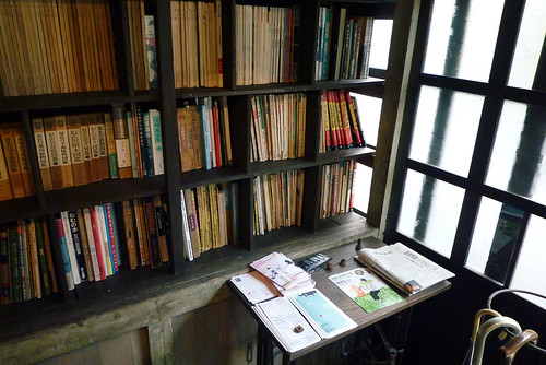 Bookcase at the entrance