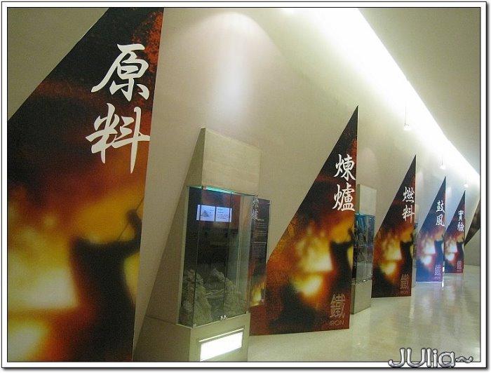十三行博物館 (23)