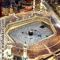 haj3 (zadmoslem) Tags: cards muslim islam card  islamic  moslim