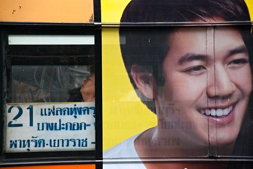 Bangkok 27