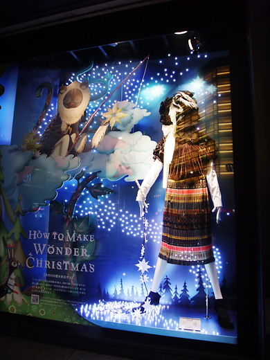 Isetan - How to make wonder Christmas