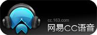 4160210058 f4c8324fbd o 网易CC: 网易低调推出游戏与网聊语音客户端  By Web2.0 盗盗