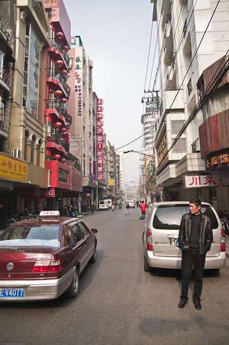 2009December01-JiajiaTangbao-20