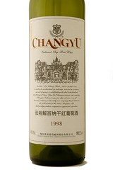 1998 张裕解百纳干红葡萄酒(Changyu Cabernet Dry Red Wine)
