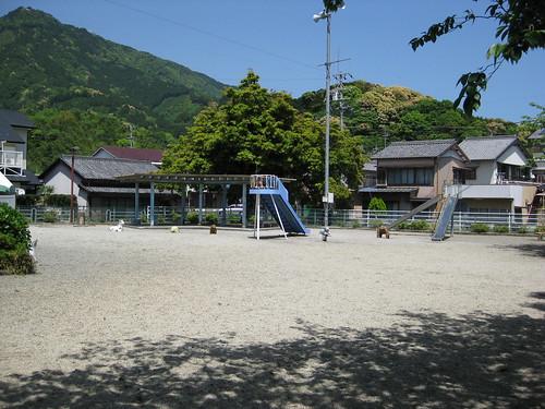 Kitaura Jido Koen Park