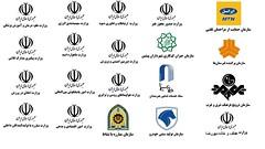 vezarat khaneh iran (m3ene) Tags: democracy iran islam  democrat    zan irani  emam rahbar    azad khamenei      khomeini zendan sepah    eadam  entezami    eslami mollah eslam     akhond  pasdar      jslami