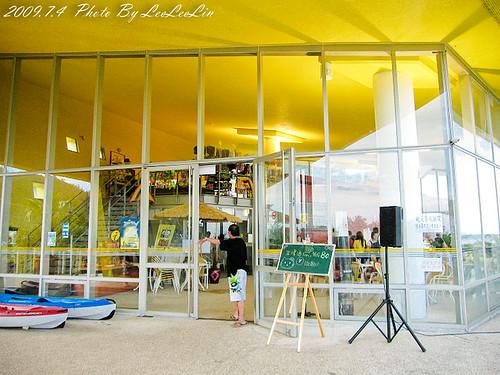 外澳服務區|九號咖啡外澳館|宜蘭頭城景點