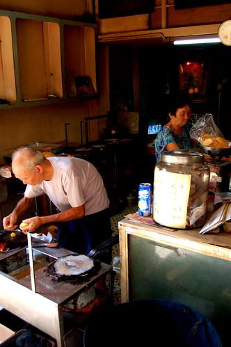 潘榮記金錢減蛋餅, Macau