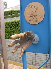 マイケル・ジャクソンの手