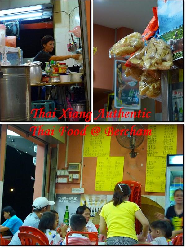Thai Xiang Bercham
