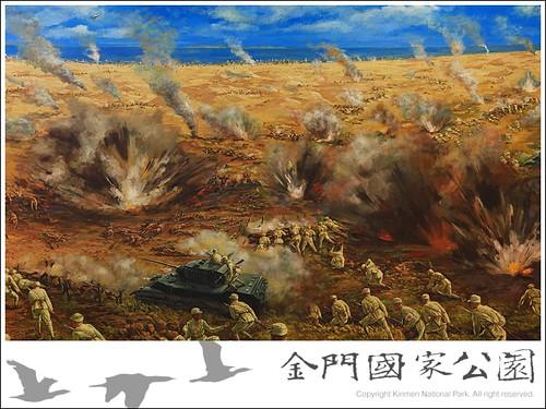 古寧頭戰史館-07