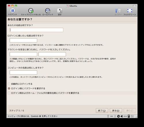 スクリーンショット(2009-10-30 0.41.28)