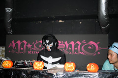 IMG_9496 (Edmond_jp) Tags: party halloween organize mcosmo