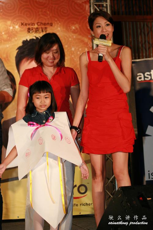 TVB Hong Kong Super Star @ Sunway Convention Center