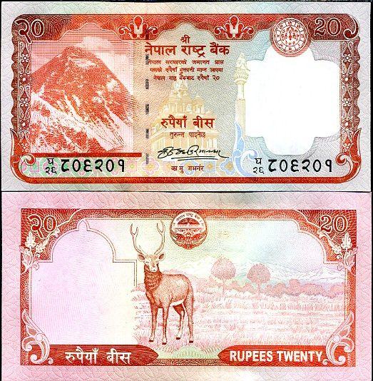 20 rupií Nepál 2008