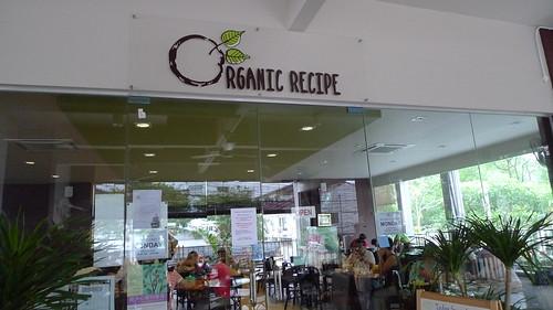 Organic Recipe restaurant