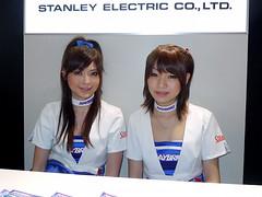 村井彩+岩井麻衣