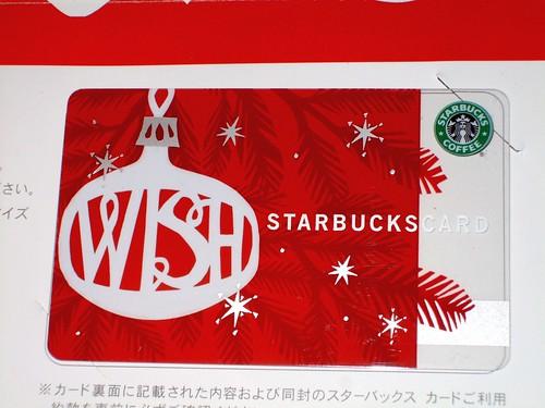 Holiday Starbucks Card 2009