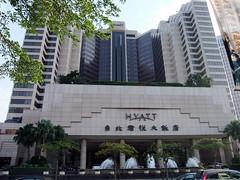 Grand Hyatt Taipei Hotel  ((^_~) [MARK'N MARKUS] (~_^)) Tags: geotagged hotel taiwan grand hyatt taipei   1000v  geo:lat=25035898 geo:lon=12156499699999995